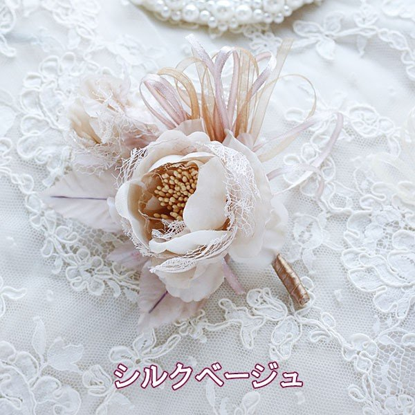 コサージュ(造花) ピオニーのコサージュ