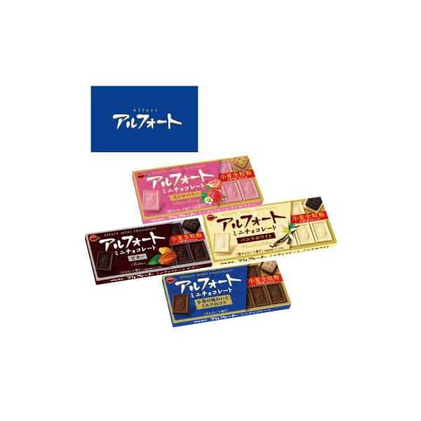 アルフォート ミニ チョコレート 4種×5箱セット ブルボン