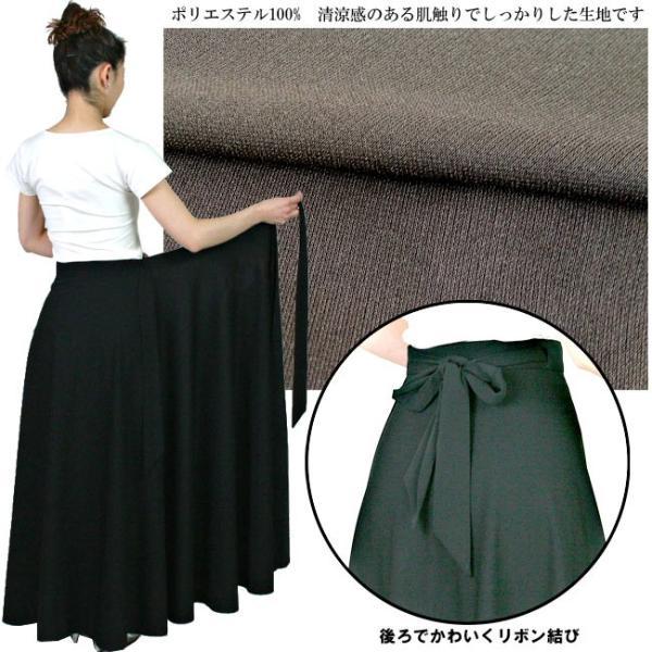 ロングスカート黒 巻きスカート コーラス 合唱 衣装 ウエストサイズ調節可能巻きスカート ブラック|bourree|02