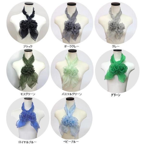 スカーフ コサージュ リボン 襟巻き ワイヤー入り コーラス 合唱 ダンス 衣装|bourree|05