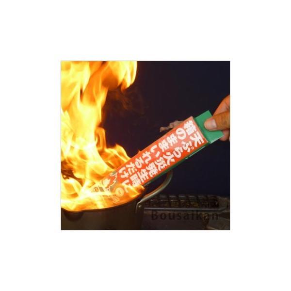 消火器だけじゃない!火災を防ぐ消火グッズ