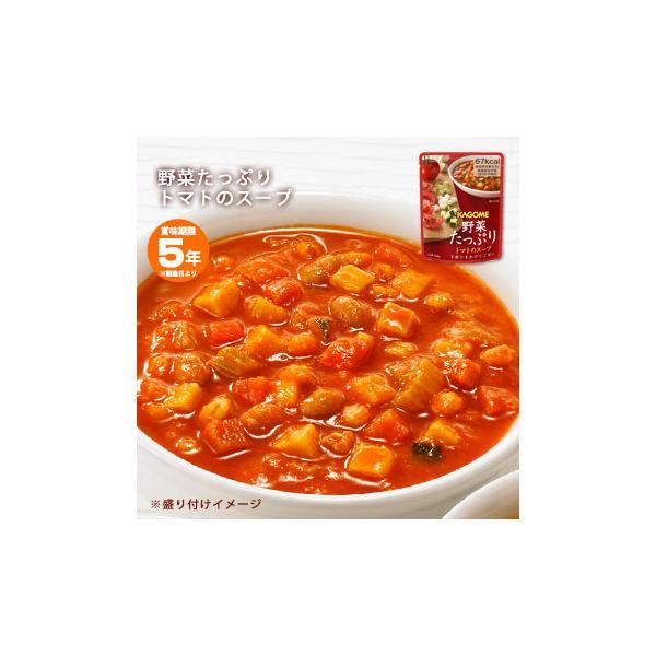非常食 保存食 KAGOME カゴメ野菜たっぷりスープ「トマトのスープ160g」バラ1袋 レトルト 長期保存 開けてそのまま 美味しい おいしい 5年保存[M便 1/4]