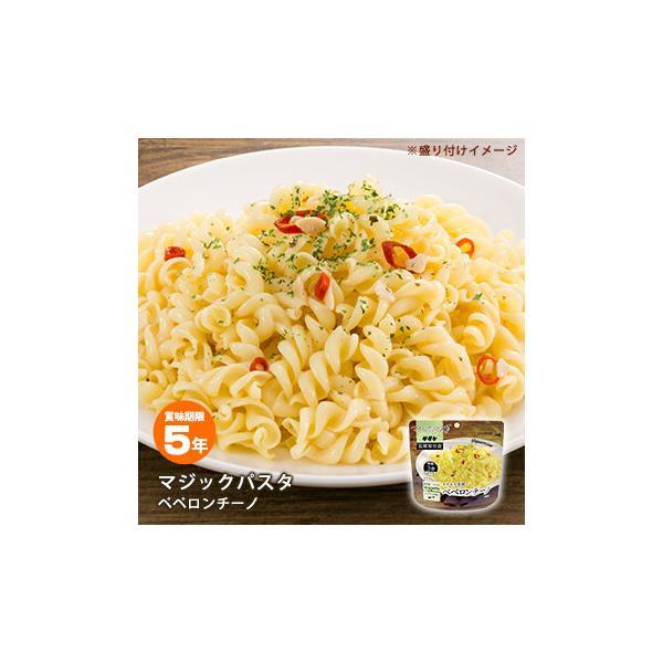 非常食 保存食 サタケのマジックパスタ ペペロンチーノ 賞味期限5年 麺類 防災用品