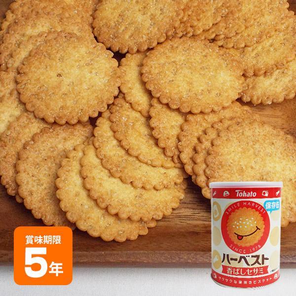 非常食 お菓子 東ハト ハーベスト保存缶 香ばしセサミ 100g 【賞味期限2026年3月30日迄】