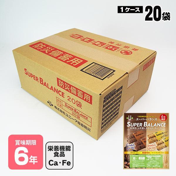 6年保存非常食 スーパーバランス SUPER BALANCE ココア 全粒粉 クッキー 保存食 ビスケット 携帯食 箱売り20個セット【賞味期限2027年4月29日迄】