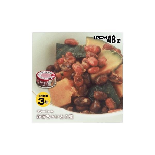 非常食 保存食 ベターホーム協会缶詰 かぼちゃいとこ煮60g[箱売り48缶入]