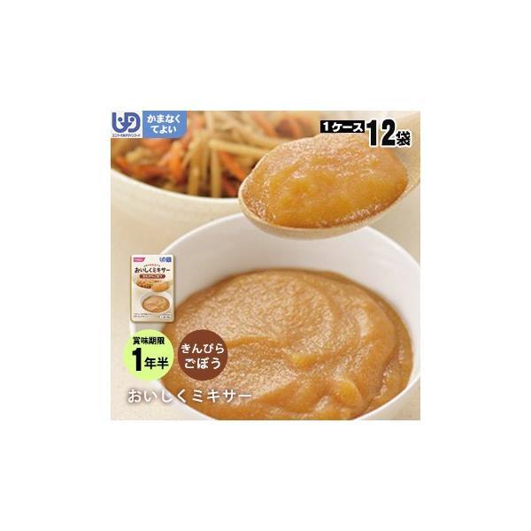 介護食 おいしくミキサー 副菜 きんぴらごぼう×12袋セット お取り寄せ商品:一週間程度 野菜 ホリカフーズ レトルトミキサー食 噛まなくてよい