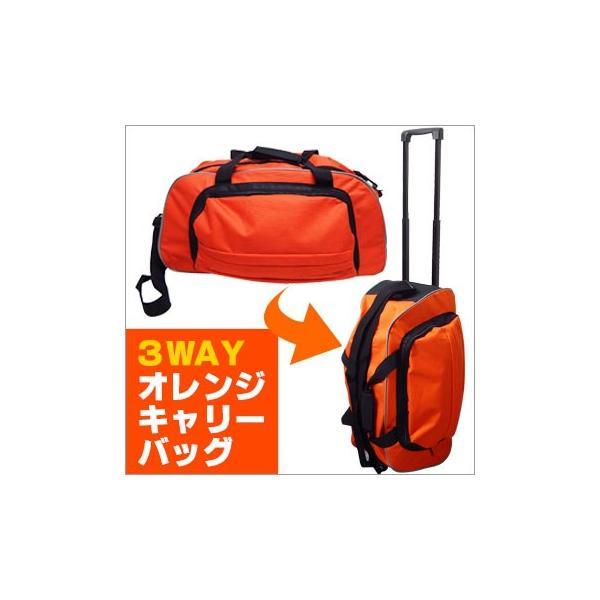 NEWオレンジキャリーバッグ 非常持ち出し袋 レスキューオレンジバッグ&キャリーカート