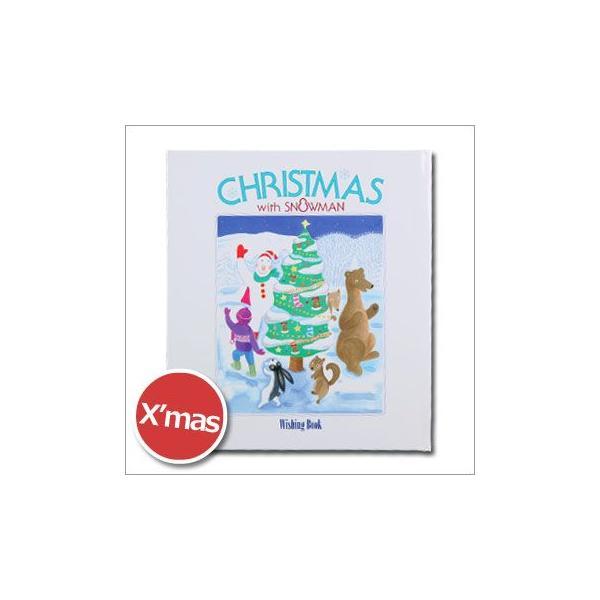 ウィッシングブック『ゆきだるま SNOWMAN』クリスマス ギフト 絵本 プレゼント[M便 1/1]