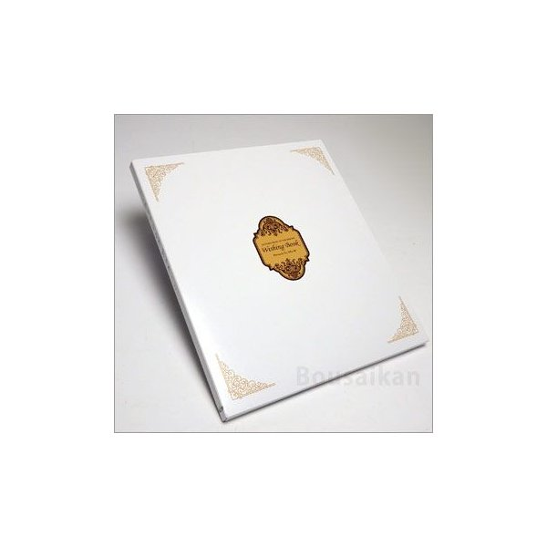 ウィッシングブック『専用ブックケース』本 ギフト オリジナル絵本 プレゼント [M便 1/1]