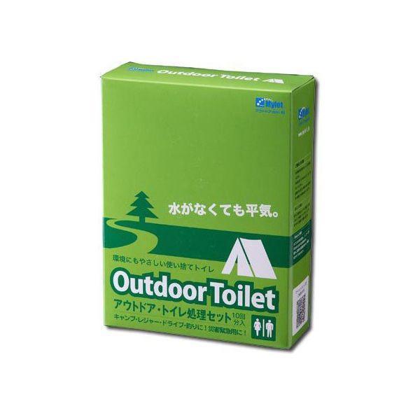 防災グッズ アウトドア mini 10(簡易トイレ、非常用トイレ)|bousaikeikaku