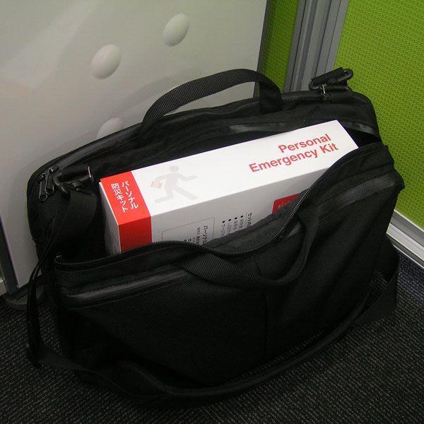 (防災セット)パーソナル防災キット Personal Emergency Kit|bousaikeikaku|04