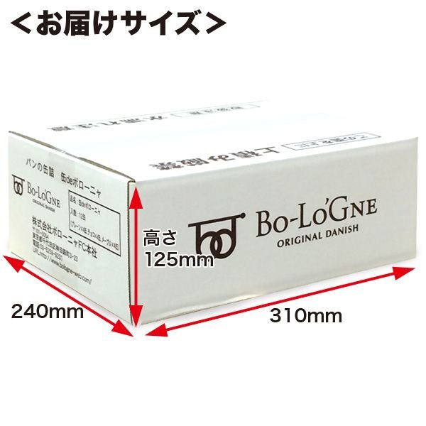 非常食 缶deボローニャ パンの缶詰 12缶セット(保存食、防災グッズ)|bousaikeikaku|03