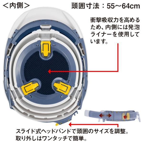 防災用ヘルメット オサメット KGO-1(防災 ヘルメット 折りたたみ 防災グッズ 防災用品)|bousaikeikaku|03