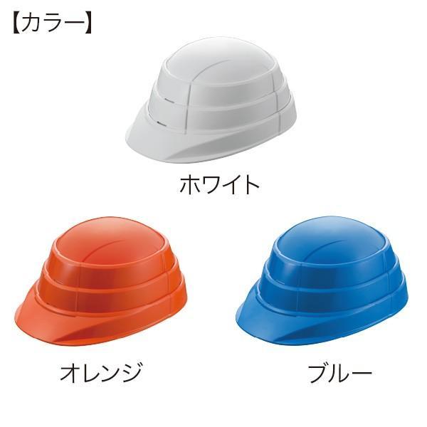 防災用ヘルメット オサメット KGO-1(防災 ヘルメット 折りたたみ 防災グッズ 防災用品)|bousaikeikaku|07