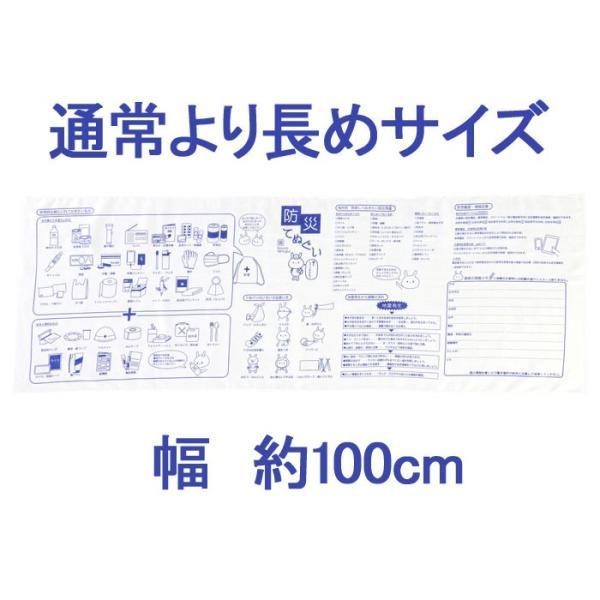防災てぬぐい(防災グッズ 非常用持出し用品 災害備蓄品 手拭い タオル)|bousaikeikaku|02