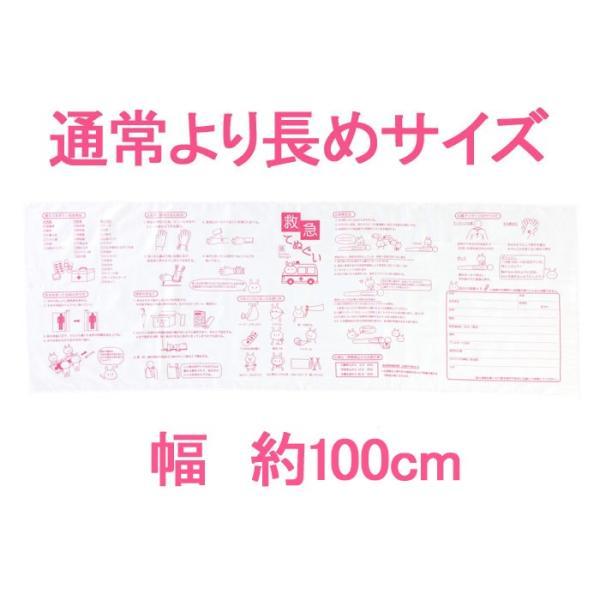 救急てぬぐい(防災グッズ 応急 応急処置 災害備蓄品 手拭い タオル)|bousaikeikaku|02