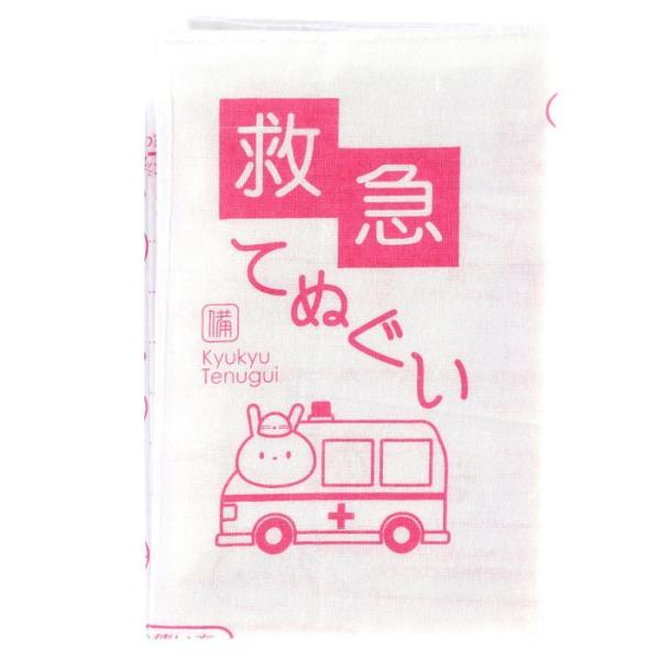 救急てぬぐい(防災グッズ 応急 応急処置 災害備蓄品 手拭い タオル)|bousaikeikaku|03