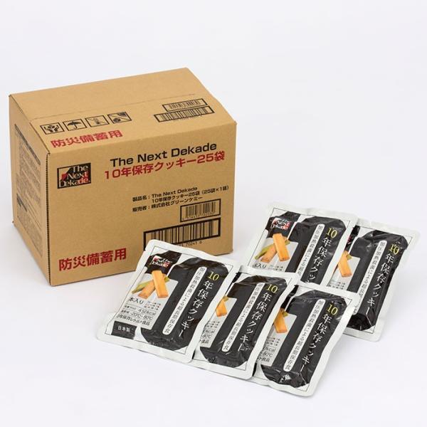 The Next Dekade 10年保存クッキー(25袋)(非常食、保存食、10年保存)