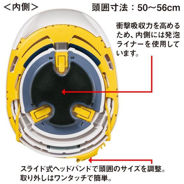 防災用 子供用 ヘルメット オサメットジュニア KGOJR-1(防災 ヘルメット 折りたたみ 防災グッズ 防災用品)|bousaikeikaku|02