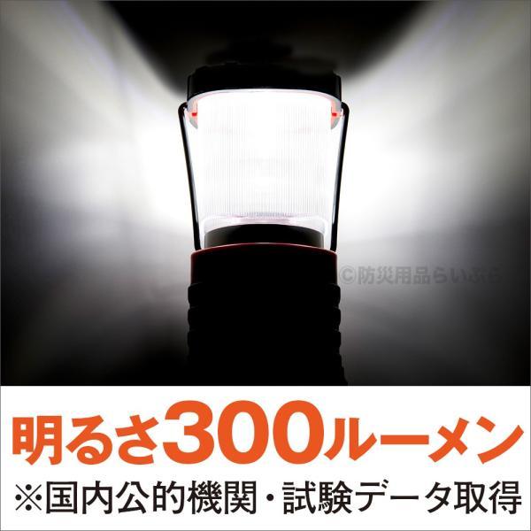 LEDランタン BL-35 300ルーメン(防災グッズ 防災用品 停電)|bousaikeikaku|02