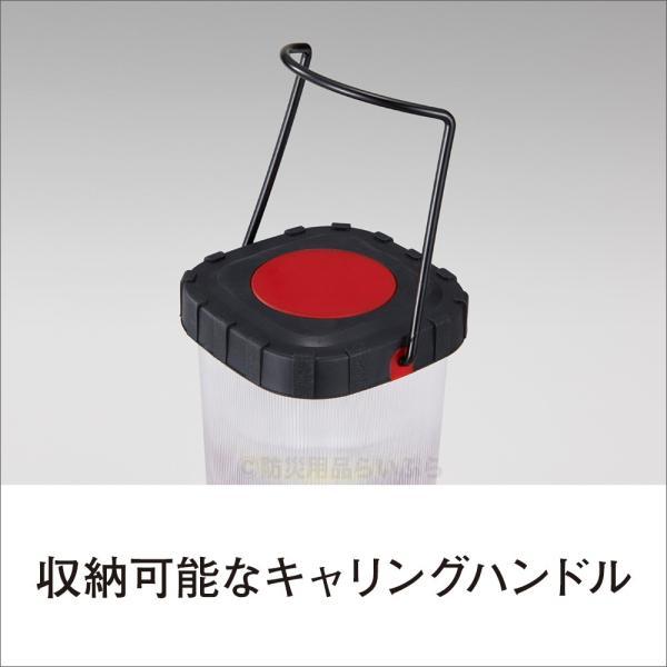 LEDランタン BL-35 300ルーメン(防災グッズ 防災用品 停電)|bousaikeikaku|03