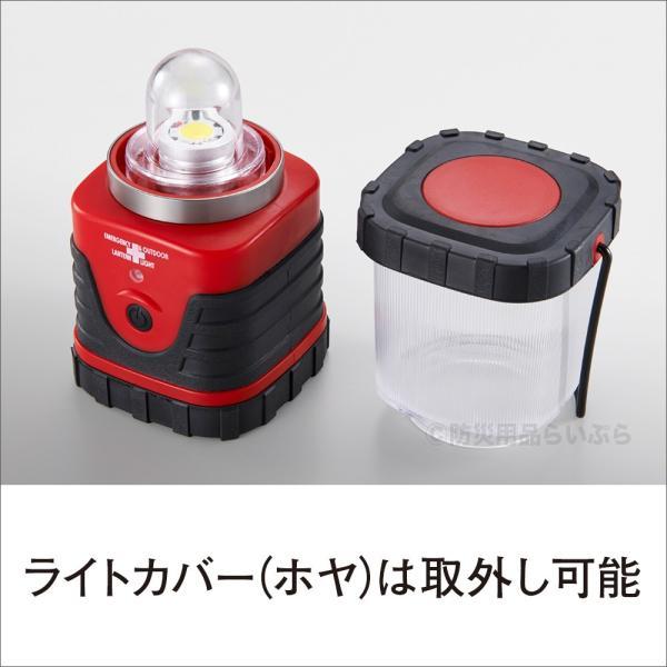 LEDランタン BL-35 300ルーメン(防災グッズ 防災用品 停電)|bousaikeikaku|04