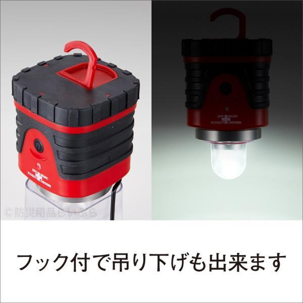 LEDランタン BL-35 300ルーメン(防災グッズ 防災用品 停電)|bousaikeikaku|05