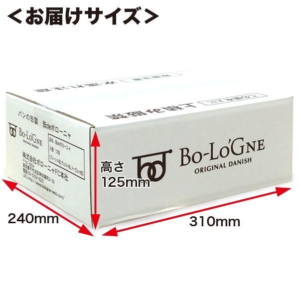 非常食 缶deボローニャ パンの缶詰 12缶セット(1缶2個入、保存食、防災グッズ)|bousaikeikaku|03