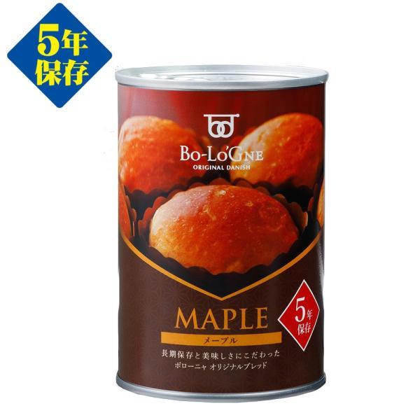 備蓄deボローニャ メープル ブリオッシュパン パンの缶詰 5年保存(非常食、保存食、防災グッズ)|bousaikeikaku