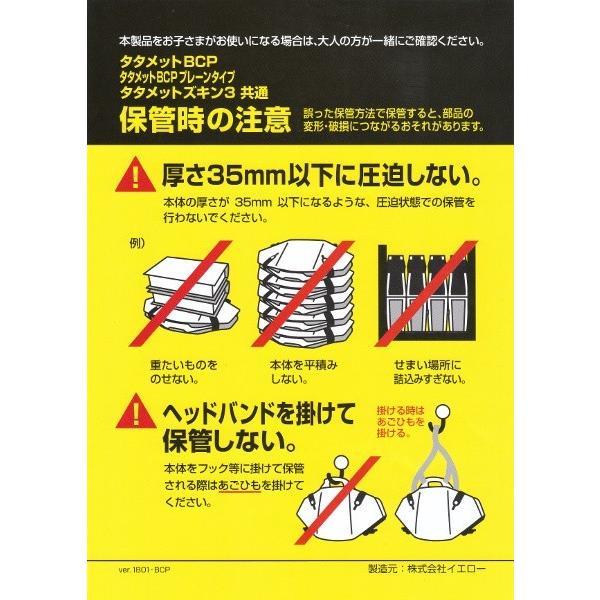 タタメットズキン3 (防災グッズ 安全ヘルメット 落下物 折り畳み)|bousaiss|02