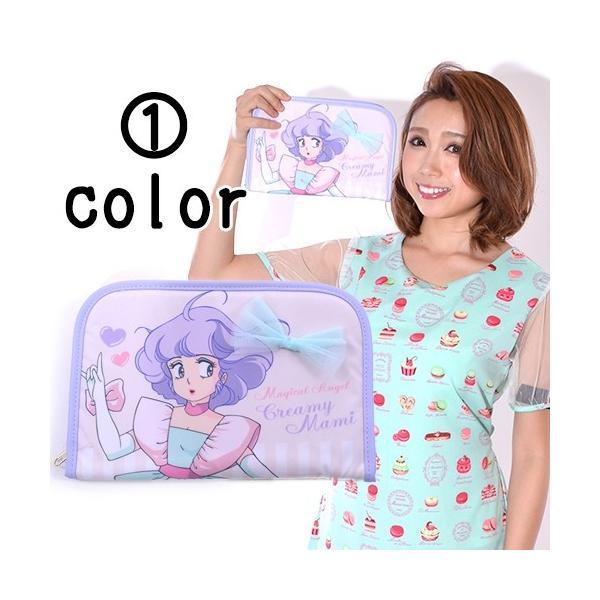 魔法の天使 クリィミーマミ:コーティングマルチポーチ/レディース/ファッション バッグ 雑貨|boushikaban