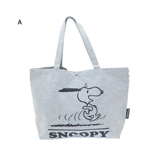 PEANUTS(ピーナッツ):SNOOPY(スヌーピー)ワイドトート/メンズ&レディース/ファッション トートバッグ|boushikaban|02