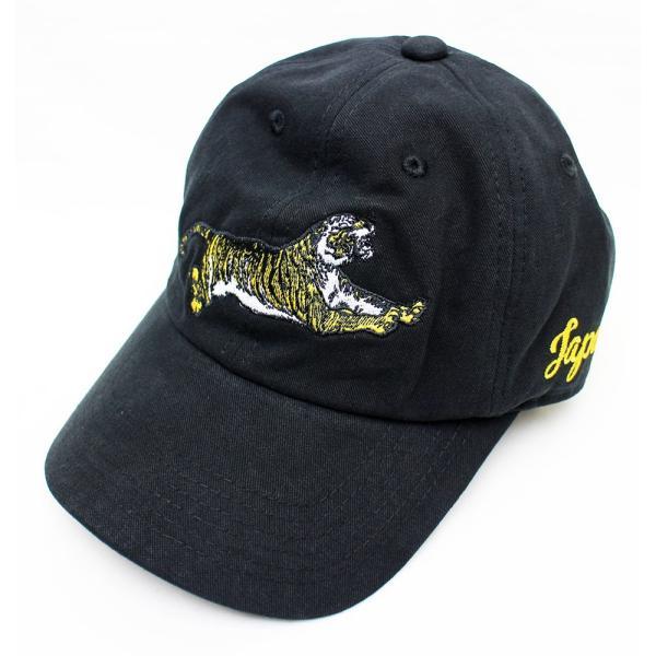 DEAD TOUR TRUCKING(デッドツアートラッキング):スカ ベースボール キャップ/メンズ&レディース/ファッション 帽子|boushikaban|03