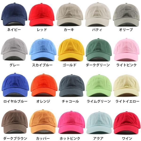 NEWHATTAN(ニューハッタン):ウォッシュドベースボール キャップ/メンズ&レディース/ファッション 帽子|boushikaban|04