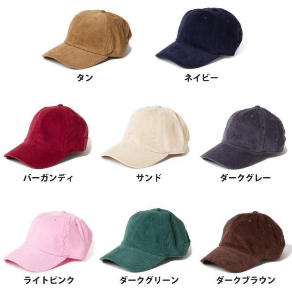 NEWHATTAN(ニューハッタン):コーデュロイ ベースボール キャップ/メンズ&レディース/ファッション 帽子|boushikaban|04