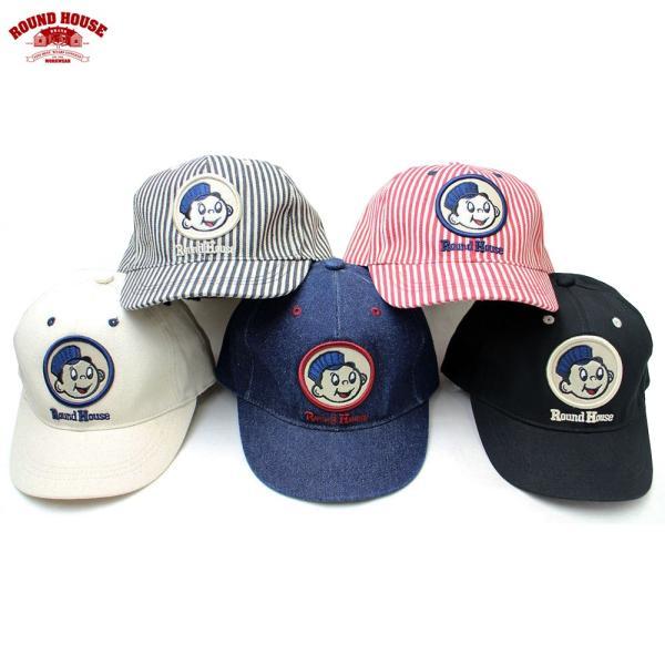 ROUND HOUSE(ラウンドハウス):ラウンドボーイ ウォッシュド ベースボールキャップ/メンズ&レディース/ファッション 帽子|boushikaban