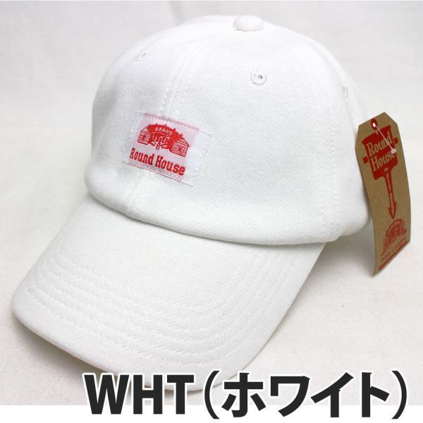 ROUND HOUSE(ラウンドハウス):スウェット ベースボール キャップ/メンズ&レディース/ファッション 帽子 boushikaban 03