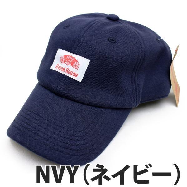 ROUND HOUSE(ラウンドハウス):スウェット ベースボール キャップ/メンズ&レディース/ファッション 帽子 boushikaban 04