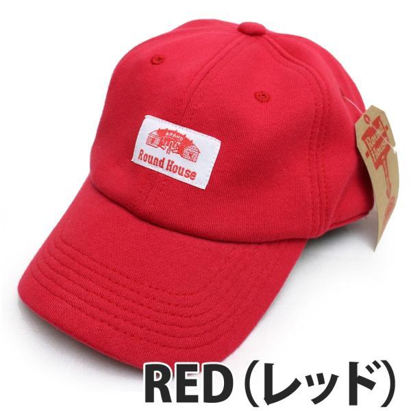 ROUND HOUSE(ラウンドハウス):スウェット ベースボール キャップ/メンズ&レディース/ファッション 帽子 boushikaban 06