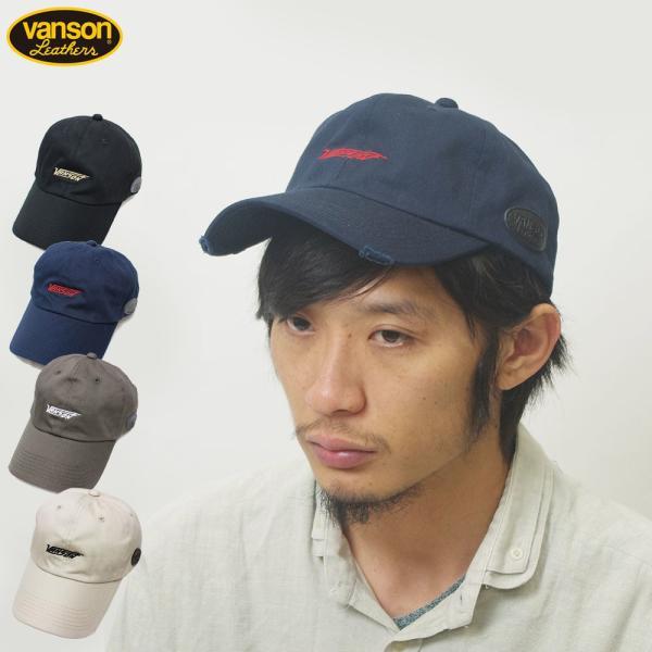 VANSON(バンソン):ダメージベースボールキャップ/メンズ&レディース/ファッション 帽子|boushikaban