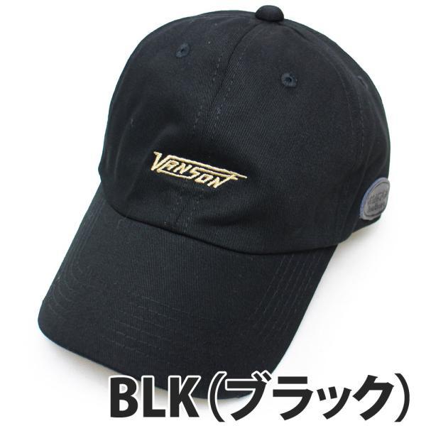 VANSON(バンソン):ダメージベースボールキャップ/メンズ&レディース/ファッション 帽子|boushikaban|02