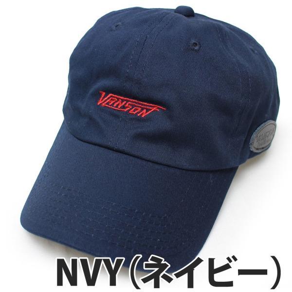 VANSON(バンソン):ダメージベースボールキャップ/メンズ&レディース/ファッション 帽子|boushikaban|03