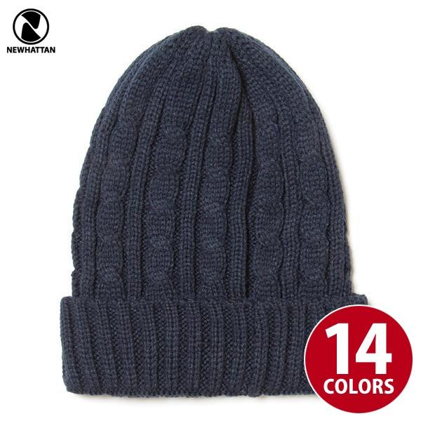 NEWHATTAN(ニューハッタン):アクリル ニットキャップ/メンズ&レディース/ファッション 帽子 boushikaban