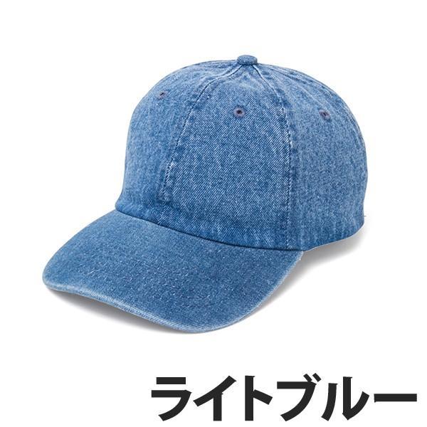 NEWHATTAN(ニューハッタン):ウォッシュド デニム キャップ/メンズ&レディース/ファッション 帽子|boushikaban|02