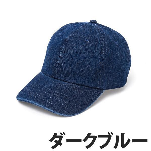 NEWHATTAN(ニューハッタン):ウォッシュド デニム キャップ/メンズ&レディース/ファッション 帽子|boushikaban|03