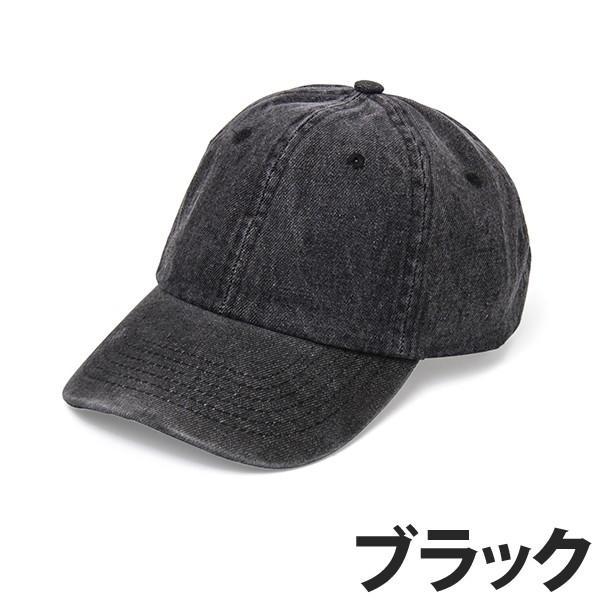 NEWHATTAN(ニューハッタン):ウォッシュド デニム キャップ/メンズ&レディース/ファッション 帽子|boushikaban|04