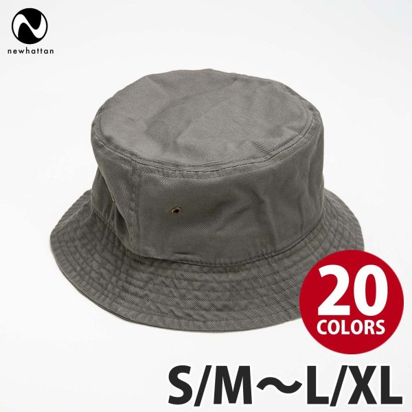 NEWHATTAN(ニューハッタン):バケットハット/メンズ&レディース/ファッション 帽子|boushikaban