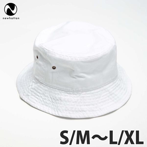 NEWHATTAN(ニューハッタン):バケットハット/ホワイト/メンズ&レディース/ファッション 帽子 boushikaban