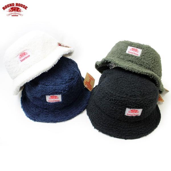 ROUND HOUSE(ラウンドハウス):ボア バケット ハット/メンズ&レディース/ファッション 帽子|boushikaban